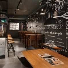 awesome 99 Awesome Small Coffee Shop Interior Design http://www.99architecture.com/2017/04/10/99-awesome-small-coffee-shop-interior-design/