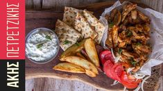 Quick Greek chicken gyro by Greek chef Akis Petretzikis. The most popular Greek recipe! A quick and easy recipe to make Greek chicken gyro souvlaki at home! Chicken Souvlaki, Chicken Gyros, Chicken Cutlets, Roast Chicken, Greek Lemon Chicken, Greek Chicken Recipes, Greek Recipes, Diet Recipes, Chicken Cutlet Recipes