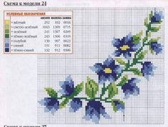 K Cute Cross Stitch, Cross Stitch Borders, Modern Cross Stitch Patterns, Cross Stitch Flowers, Cross Stitch Charts, Cross Stitch Designs, Cross Stitching, Cross Stitch Embroidery, Embroidery Patterns