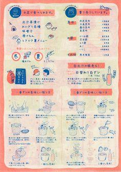 JAM置き広場 - レトロ印刷JAM - Picasa ウェブ アルバム