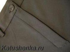 Гульфик. Обработка неотрезного гульфика в женских брюках (фото)