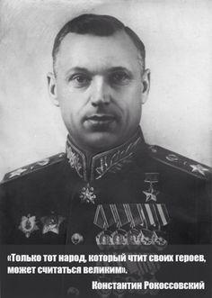 Marshal of Soviet Union K.K. Rokossovsky