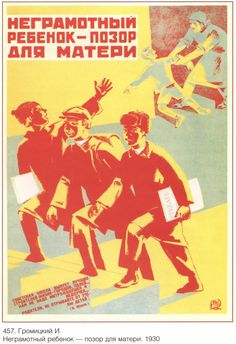 affiche de propagande soviétique russe