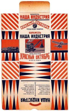 """AlexandrMikhailovich RODCHENKO  Box Design """"Our Industry"""" Caramels From """"Red October"""" Factory. 1923.   Text by V.Mayakovsky."""