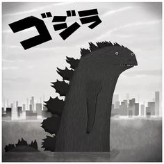 Godzilla, cartoon version. XD