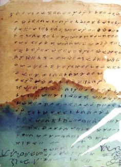 A century deed of sale written entirely in Baybayin (a pre-Islamic, pre-Spanish Philippine script with 14 consonants and three vowel). Historical Landmarks, Historical Sites, Alibata, University Of Santo Tomas, Baybayin, Parts Of A Book, Filipino Culture, The Deed, National Archives