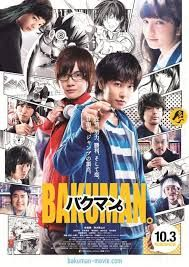 I am so looking forward to #Bakuman coming out. Two of my favourite actors #SatoTakeru and #KamikiRyunosuke and one of my favourite stories.