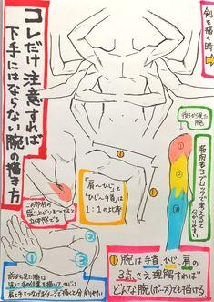 吉村拓也【神様のハナリ3巻4/19発売】(@hanari0716)さん | Twitter