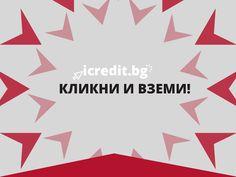 Какво още не знаете за бързите кредити - Официален блог на icredit.bg