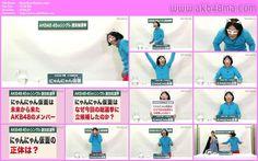 バラエティ番組160521 AKB48 45thシングル 選抜総選挙 立候補メンバー全272名のアピールコメント.mp4…