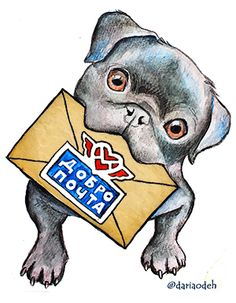 Dog illustration Dog Illustration, Dogs, Pet Dogs, Doggies, Dog Paintings