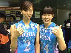 Japan Volleyball Team, Athlete, Aqua, Lady, Sport, Feminine, Water, Deporte, Sports