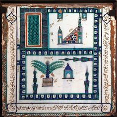 The Haram Al-Nabawi in Medina 17th century,