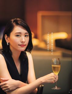 Beautiful Japanese Girl, Japanese Sexy, Japanese Models, Japanese Beauty, Beautiful Asian Girls, Asian Beauty, Beautiful People, Beautiful Women, Celebrity Faces