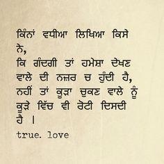 The 184 Best Punjabi Status Images On Pinterest Punjabi Status