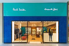 Paul Smith Flagship Store, Dubai | Retail Storefront Design in the Middle East