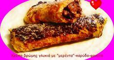ΣΥΝΤΑΓΕΣ ΓΙΑ ΔΙΑΒΗΤΙΚΟΥΣ ΚΑΙ ΔΙΑΙΤΑ Diabetes, Healthy Desserts, Healthy Recipes, Valentines Day Desserts, Stevia, Sweet Recipes, French Toast, Pork, Sweets