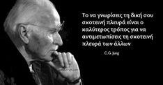 20 γνωμικά του Καρλ Γιουνγκ για να γνωρίσετε τον δικό σας χαρακτήρα!!! Rainer Maria Rilke, John Keats, Sylvia Plath, Emily Dickinson, Anais Nin, Charles Bukowski, Scott Fitzgerald, Greek Quotes, I Miss You