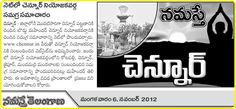 about chennur website in namasthe telangana news paper, adilabad district edition..