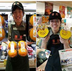 青果物の流通  ソーシャルメディアアグリ「地場活性化」のために: 【澤光青果 便り】№13  本日のおすすめ品は・・・