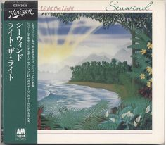 Seawind - Light The Light