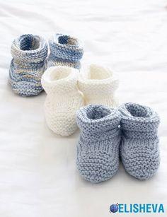 Носочки от Bernat для малыша вязаные спицами