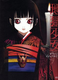 Hell Girl - Somewhere in the vast sea of the Internet, there's a website that can only be accessed at the stroke of midnight. Known as the Jigoku Tsushin, rumor has it that if you post a grudge there, the Jigoku Shoujo will appear and drag whoever to I Love Anime, Me Me Me Anime, Enma Ai, Manga Anime, Anime Art, Yandere Girl, Japanese Animated Movies, Hell Girl, Demonology