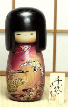 Japanese Gift Dolls