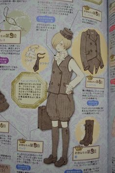Cute kodona <3 From Gothic and Lolita Bible Vol. 47.
