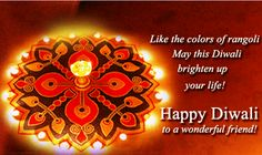 [QUALITY] Diwali Greeting Cards, Images, Photos, Pics, Wishes And Lot More