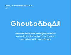 Arabic Font, Graphic Design Branding, Typography, Letterpress, Letterpress Printing, Fonts, Printing