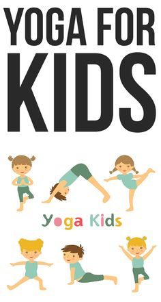 Yoga For Kids! Teach your children #yoga with these simple movements.