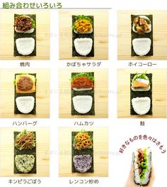 Ideas for lunchbox Bento Recipes, Cooking Recipes, Healthy Recipes, Japanese Dishes, Japanese Food, Japanese Lunch Box, Sushi Taco, Sushi Sandwich, Salads
