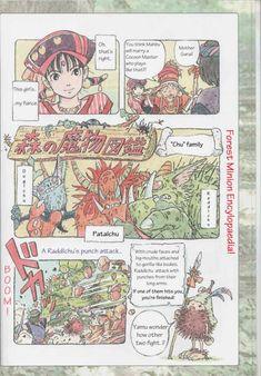 Jade Cocoon Manga - Imgur Jade Cocoon, Drawing Sketches, Art Drawings, Sailor Moon Manga, Manga Pages, Japanese Artists, Anime Manga, Game Art, Comic Art