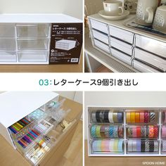 Room Interior, Interior Design, Desk Organization, Diy And Crafts, Stationery, New Homes, Storage, House, Natsuko