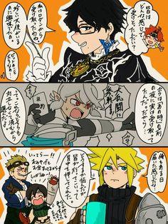 Super Smash Ultimate, Nintendo Super Smash Bros, Bayonetta, I Like Him, Wii U, Video Games, Geek Stuff, Manga, Anime