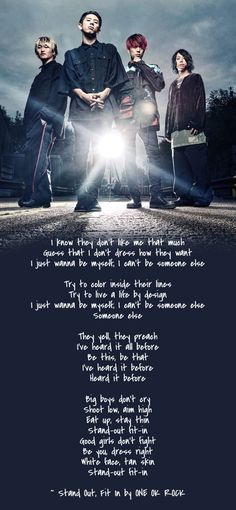 One Ok Rock 歌詞, One Ok Rock Lyrics, We Are Lyrics, Rock Songs, Rock Music, J Star, Rock Quotes, Japanese Drama, Dig Deep