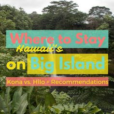 There is sooooo much to do on the Big Island! Here are a few of my favorites: Touring the Ocean Rider Seahorse Farm (you get to hold a seahorse!!!) and hiking to an incredible green sand beach. Been to the Big Island? What's you're favorite thing to do?