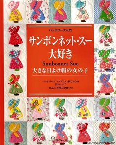 00 (511x640, 280Kb)...A whole book of Sunbonnet Sue patterns and ideas to look at online. I think it can be downloaded;but I'm not sure.