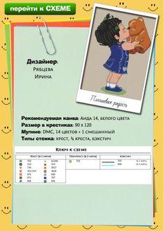 Gallery.ru / Фото #26 - Буклет УЛЫБКА - yasochka61