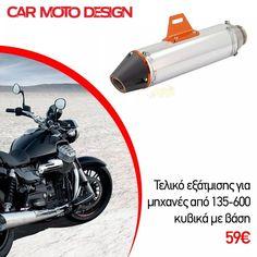 Για να δώσεις νέο στυλ στην μηχανή σου... Car Moto Design!  ☎️ 2315534103 📱6978976591 ➡️ ΠΟΛΥΤΕΧΝΙΟΥ 18 ΕΥΚΑΡΠΙΑ ΘΕΣΣΑΛΟΝΙΚΗΣ  #carmotodesign #οικαλύτερεςτιμές #οτιαναζητάς #θατοβρείςεδώ #becarmotodesigner Moto Design, Motorcycle, Vehicles, Car, Automobile, Motorcycles, Motorbikes, Autos, Cars