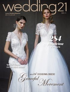 [월간웨딩21] 도화브라이드와 함께한 11월호를 기대하세요! Luxury Wedding, Lace Wedding, Wedding Dresses, Bridal Shower, Bride, Formal Dresses, Fashion, Bride Dresses, Shower Party