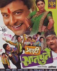 marathi mobile movies hd free download
