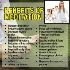 Transcendental Meditation is a meditation technique introduced in 1958 by Maharishi Mahesh Yogi. It is a simple, natural, relatively effortless meditation technique where the mind can easily and naturally look into the source of thoug Meditation Benefits, Daily Meditation, Mindfulness Meditation, Increase Serotonin, Serotonin Levels, Qigong, Deep Breathing Exercises, Relax, Apps