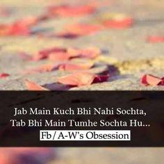 185 Best Urdu Love Quotes Images Best Love Quotes Quotes Love