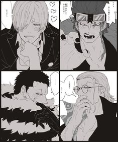 One Piece Fanart, One Piece Anime, One Peace, Fan Art, Anime Characters, Anime Demon