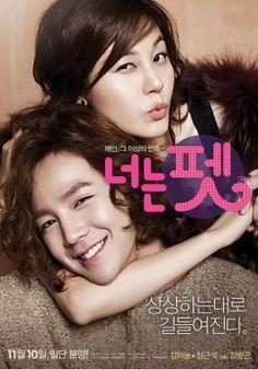 Can't wait to watch this now that I've started the manga and seen Jang Geun Suk in You're Beautiful! Jang Keun Suk, Korean Drama Movies, Korean Actors, Korean Dramas, Movie List, I Movie, Kdrama, Pets Movie, Korean Shows