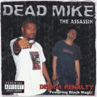 Dead Mike The Assassin - That Nigga Out Cold Featuring Aaron Johnson by TheBrimstoneLab on SoundCloud