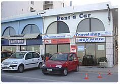 SpreadTheLink.com  Travelshop Rent a car - Tickets Chios  ΤravelShop Ενοικίαση αυτοκινήτου - Εισητήρια Χίος Chios, Car, Automobile, Autos, Cars