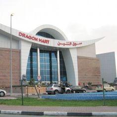 Step by Step Dragon Mart Dubai Guide Dubai Guide, Marina Bay Sands, Dragon, Building, Places, Travel, Shopping, Construction, Lugares